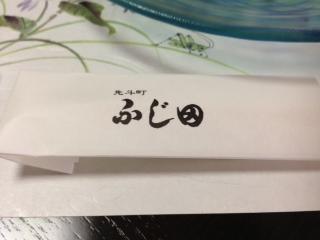 kyouto7.JPG
