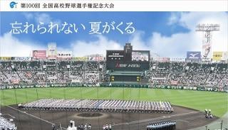 s-s-bnr_live_pc_asadigi_1.jpg